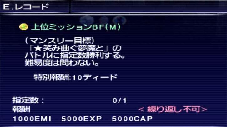 f:id:kagurazaka-c:20200912025328j:plain