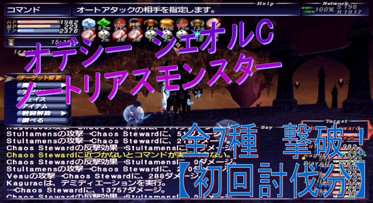 f:id:kagurazaka-c:20200922041036j:plain