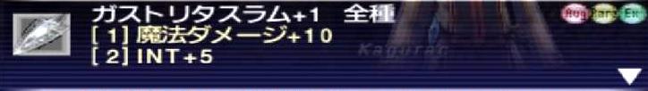 f:id:kagurazaka-c:20200923073231j:plain