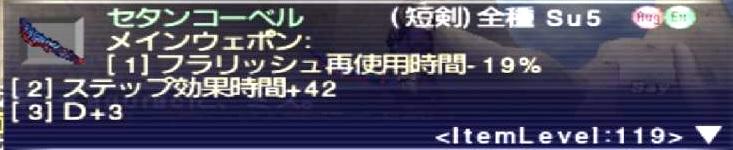 f:id:kagurazaka-c:20200923073314j:plain