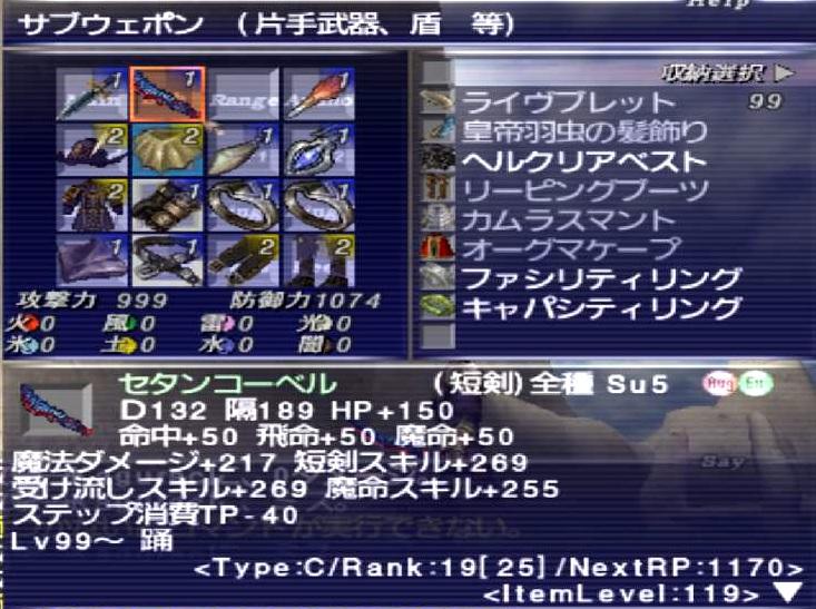 f:id:kagurazaka-c:20200923073316j:plain