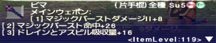 f:id:kagurazaka-c:20200923073425j:plain