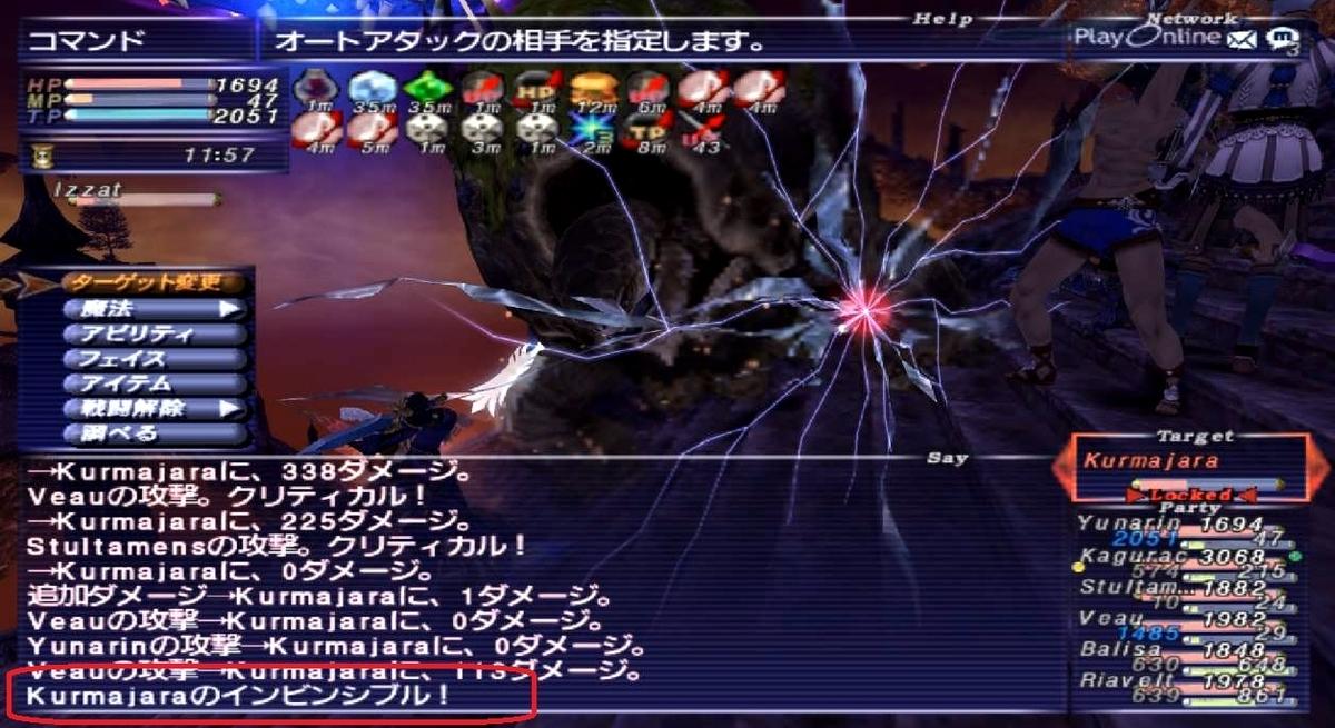 f:id:kagurazaka-c:20201002142606j:plain