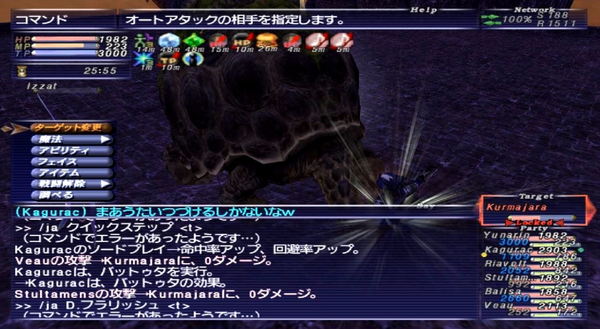 f:id:kagurazaka-c:20201002142610j:plain