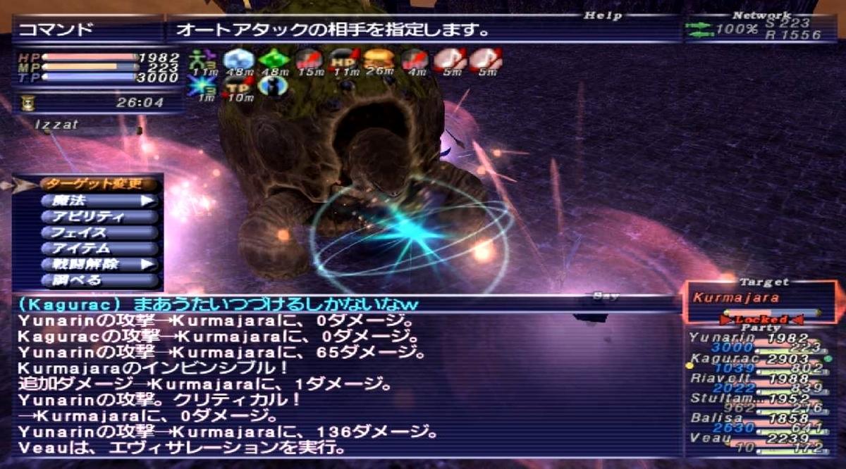 f:id:kagurazaka-c:20201002142615j:plain