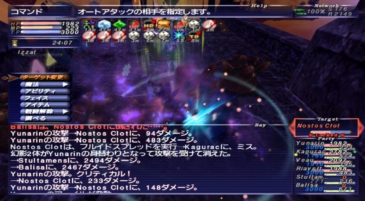 f:id:kagurazaka-c:20201002142654j:plain