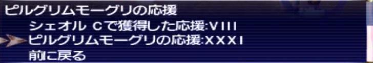 f:id:kagurazaka-c:20201002142732j:plain