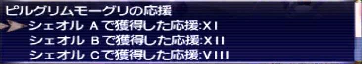 f:id:kagurazaka-c:20201002142736j:plain