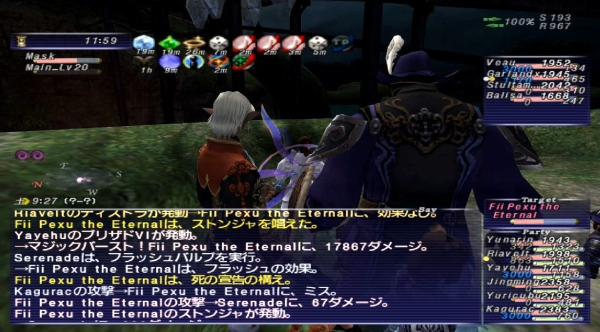 f:id:kagurazaka-c:20201002142804j:plain