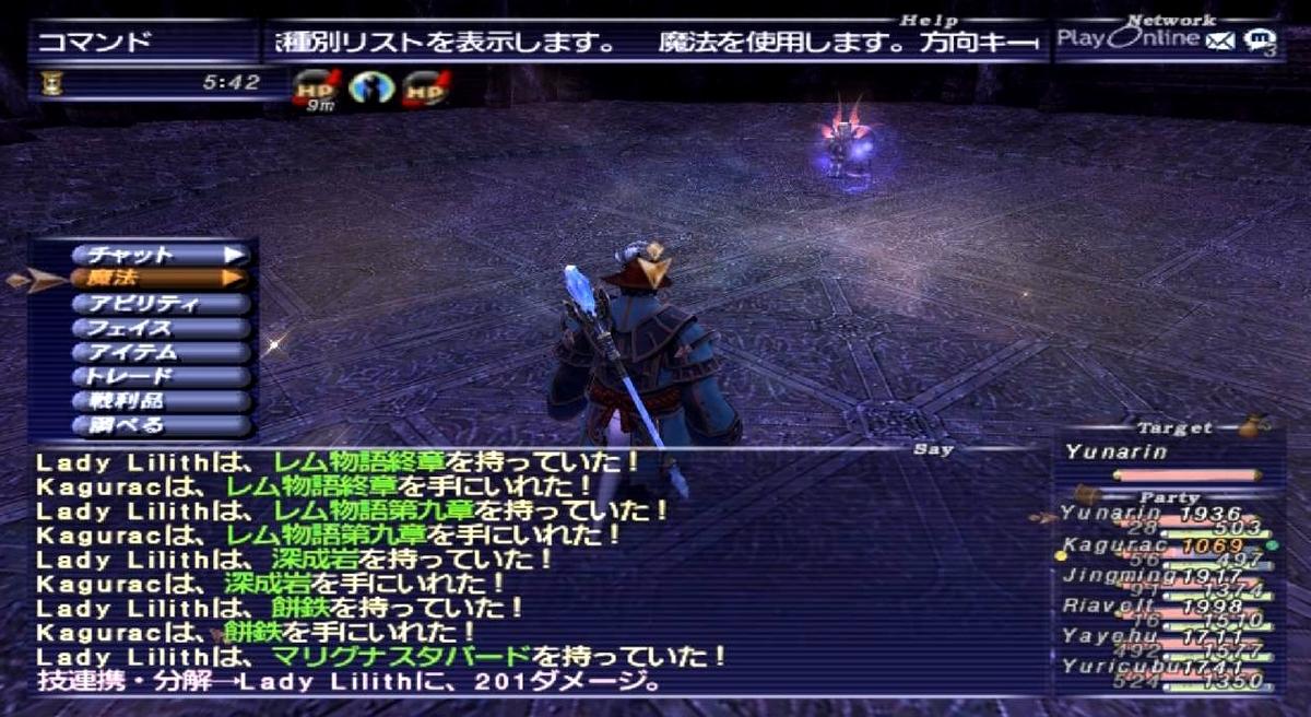 f:id:kagurazaka-c:20201002142935j:plain
