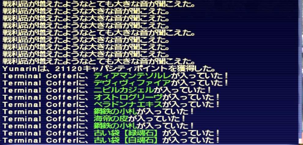 f:id:kagurazaka-c:20201002143023j:plain