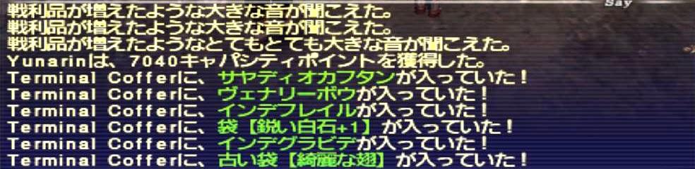 f:id:kagurazaka-c:20201002143028j:plain