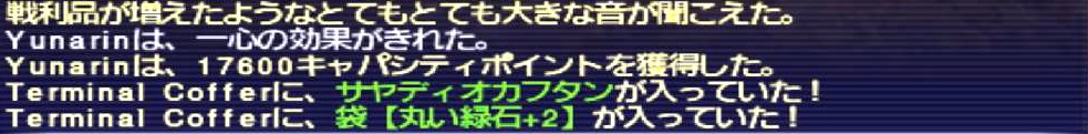 f:id:kagurazaka-c:20201002143031j:plain
