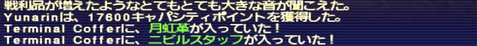 f:id:kagurazaka-c:20201002143033j:plain