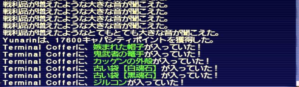 f:id:kagurazaka-c:20201002143037j:plain