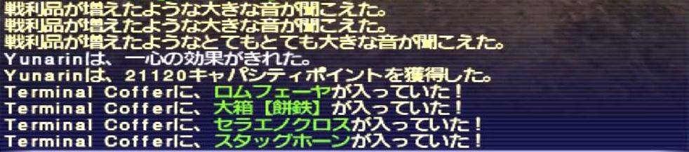 f:id:kagurazaka-c:20201002143040j:plain