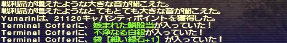 f:id:kagurazaka-c:20201002143043j:plain