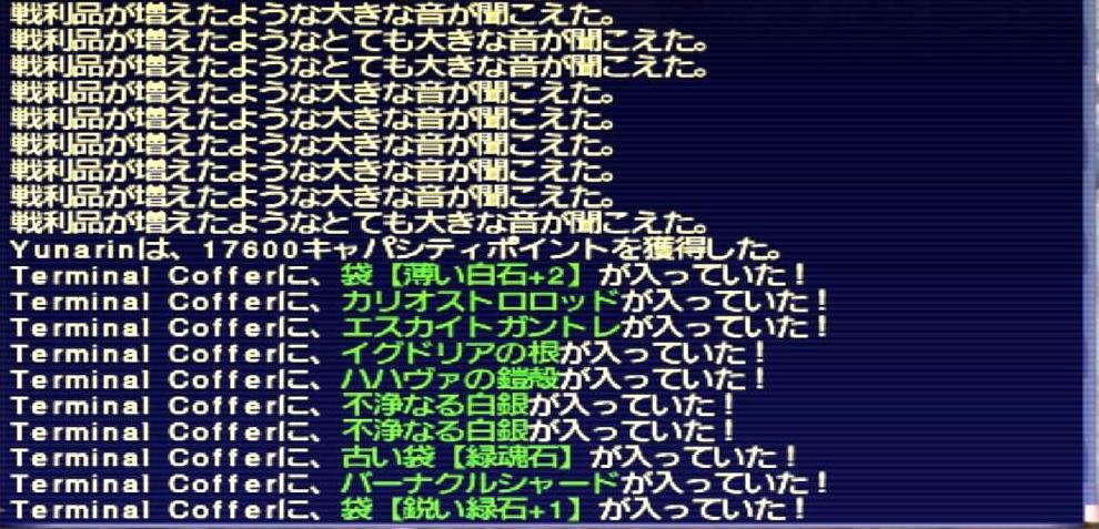 f:id:kagurazaka-c:20201002143056j:plain