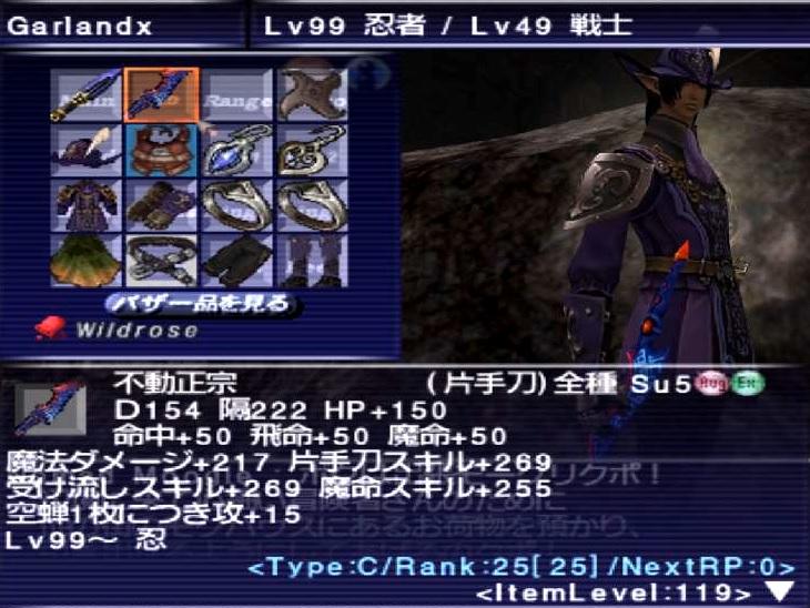 f:id:kagurazaka-c:20201005224041j:plain