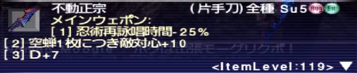 f:id:kagurazaka-c:20201005224045j:plain
