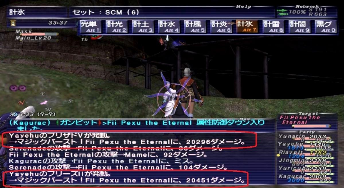 f:id:kagurazaka-c:20201005224200j:plain