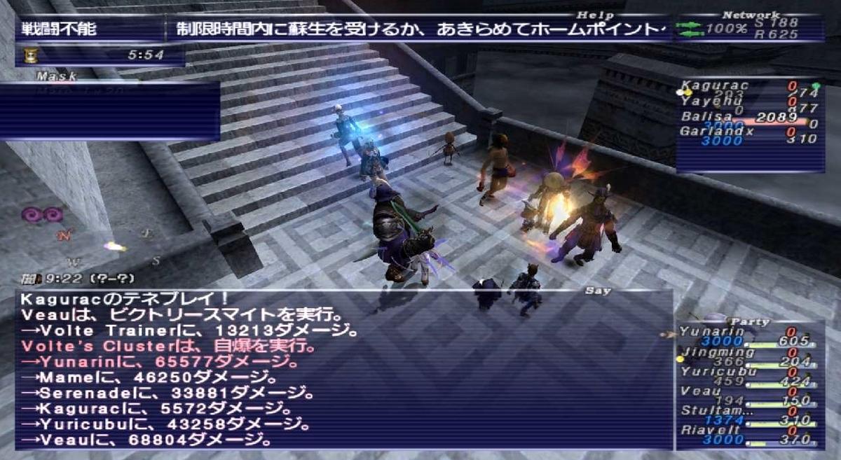 f:id:kagurazaka-c:20201009030427j:plain