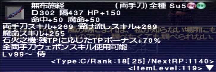 f:id:kagurazaka-c:20201010192549j:plain