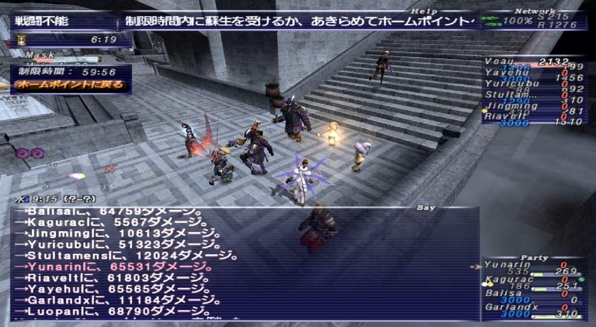 f:id:kagurazaka-c:20201011033301j:plain