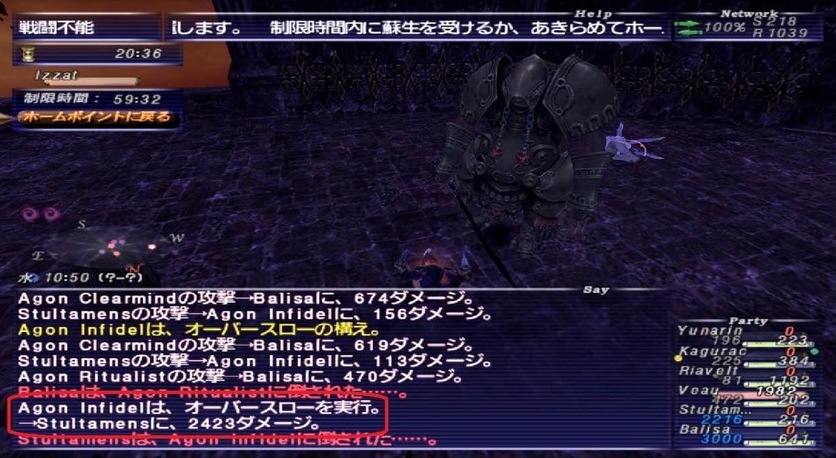f:id:kagurazaka-c:20201011033324j:plain
