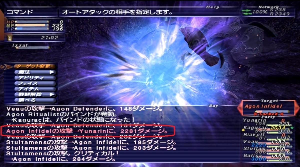 f:id:kagurazaka-c:20201011033328j:plain