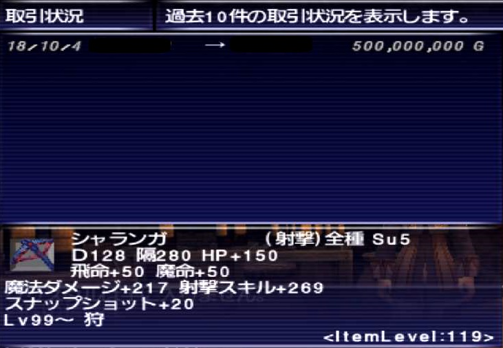 f:id:kagurazaka-c:20201011034221j:plain