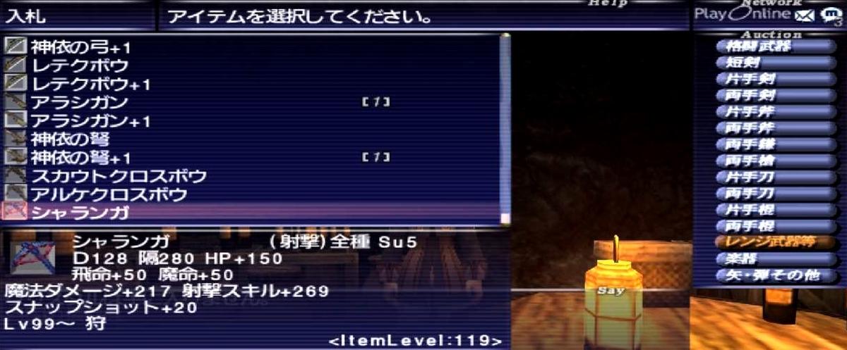 f:id:kagurazaka-c:20201011034224j:plain