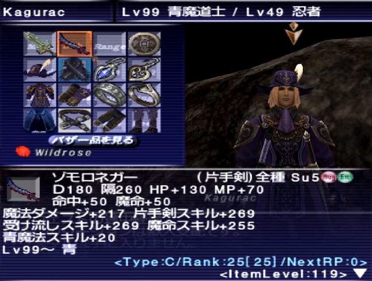 f:id:kagurazaka-c:20201011034448j:plain