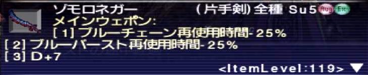 f:id:kagurazaka-c:20201011034559j:plain