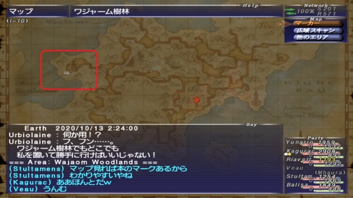 f:id:kagurazaka-c:20201013031023j:plain