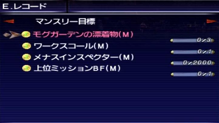 f:id:kagurazaka-c:20201013031459j:plain