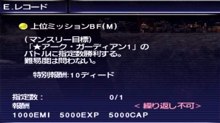 f:id:kagurazaka-c:20201013031503j:plain
