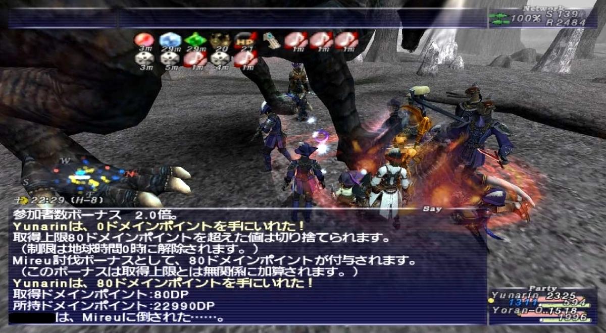 f:id:kagurazaka-c:20201021045014j:plain