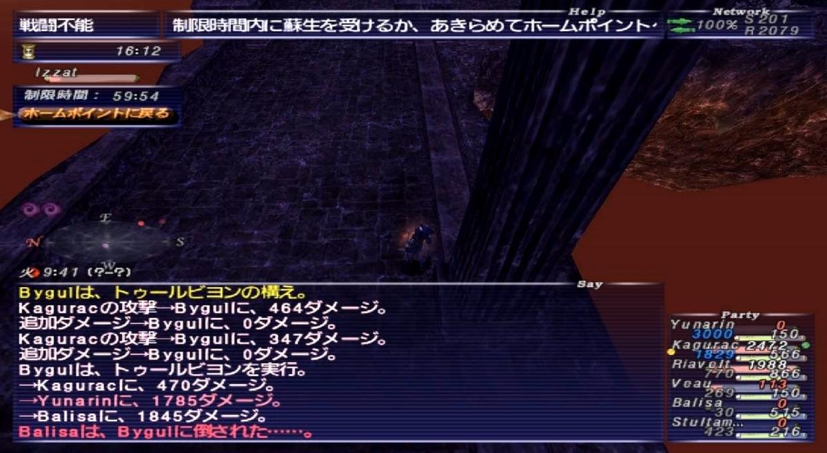 f:id:kagurazaka-c:20201021045048j:plain