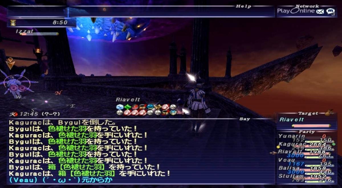 f:id:kagurazaka-c:20201021045052j:plain