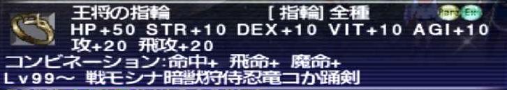 f:id:kagurazaka-c:20201021045142j:plain