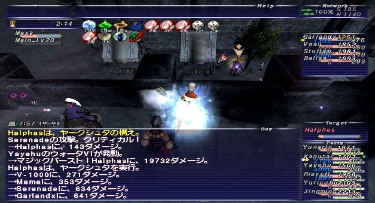 f:id:kagurazaka-c:20201025023404j:plain