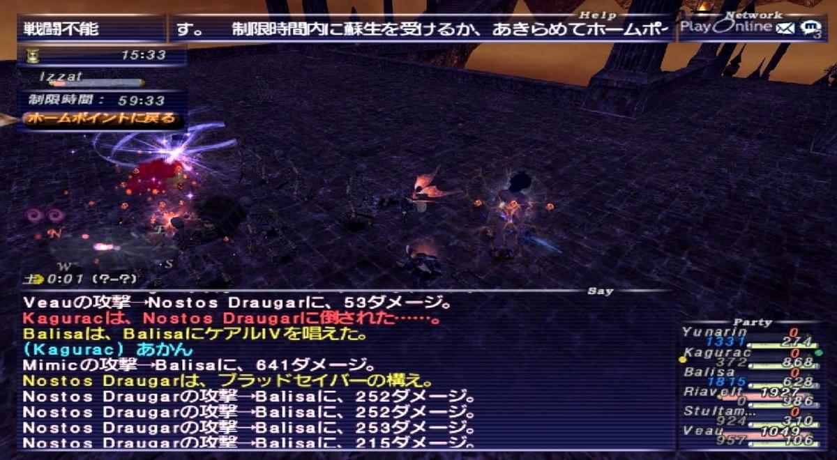 f:id:kagurazaka-c:20201025024717j:plain