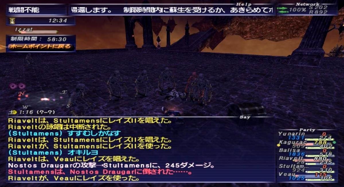 f:id:kagurazaka-c:20201025024720j:plain