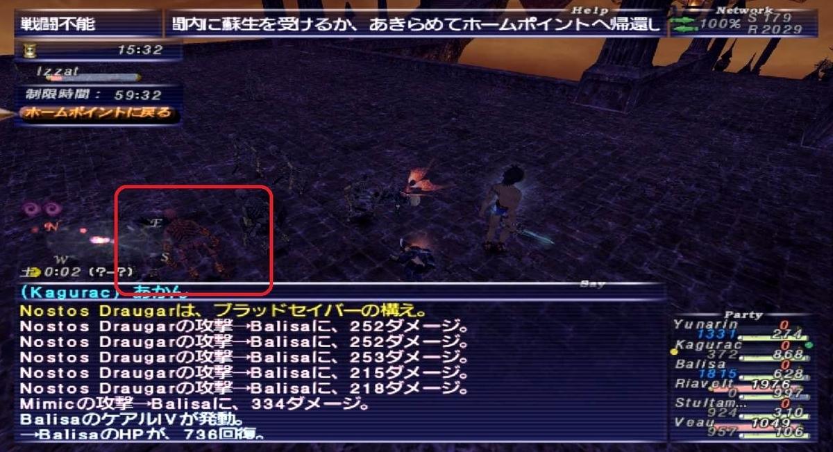 f:id:kagurazaka-c:20201025024726j:plain