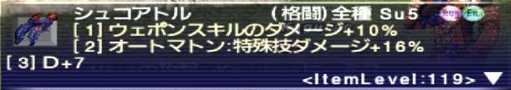 f:id:kagurazaka-c:20201031041353j:plain
