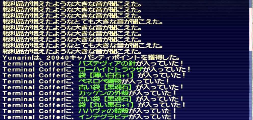 f:id:kagurazaka-c:20201103032941j:plain