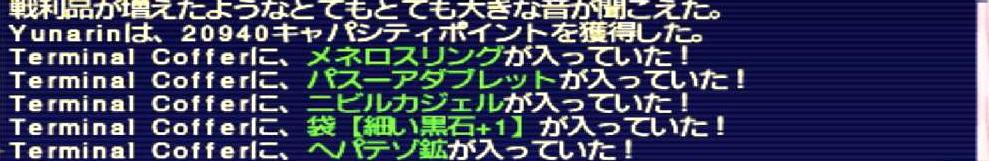 f:id:kagurazaka-c:20201103032944j:plain