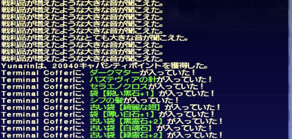 f:id:kagurazaka-c:20201103033108j:plain