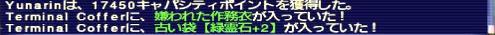 f:id:kagurazaka-c:20201103033111j:plain